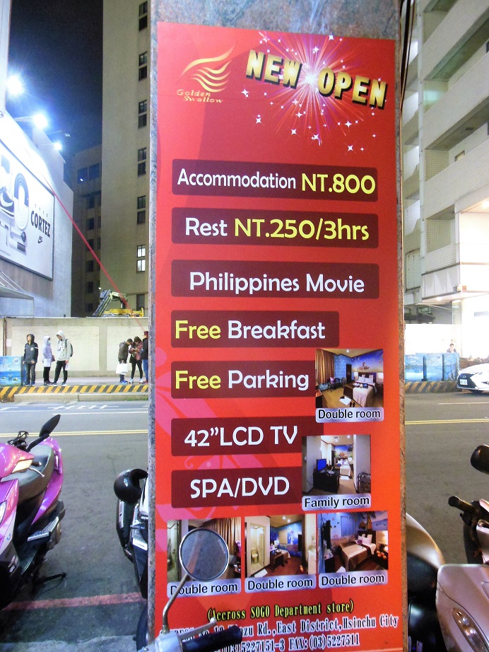 Checking In To The Love Hotel Of Hsinchu Picnic At The