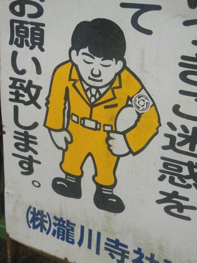 officerfriendly